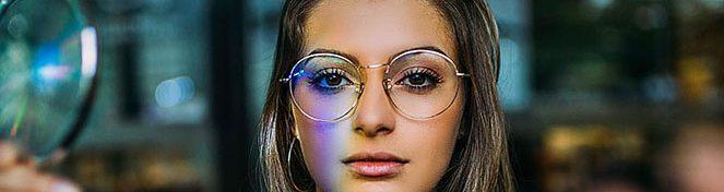 γυναικεια γυαλια ορασεως